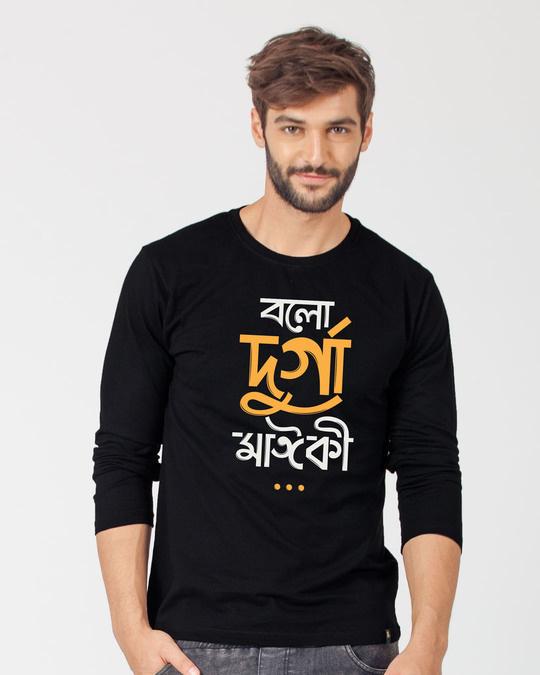 Shop Durga Maa Full Sleeve T-Shirt-Front