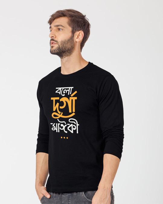 Shop Durga Maa Full Sleeve T-Shirt-Back
