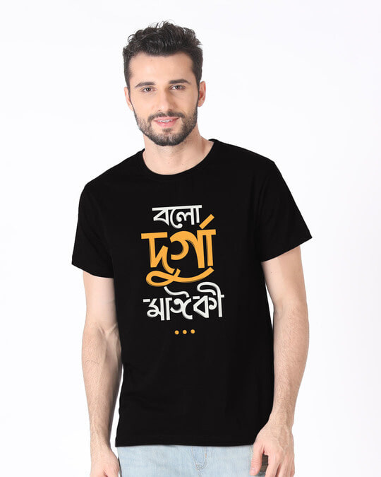 Shop Durga Maa Half Sleeve T-Shirt-Back