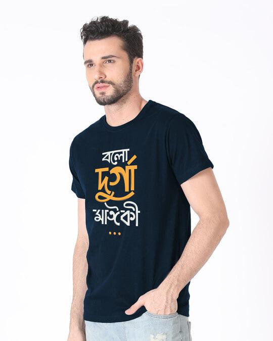 Shop Durga Maa Half Sleeve T-Shirt-Design