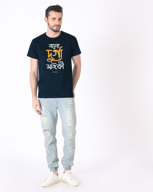 Shop Durga Maa Half Sleeve T-Shirt