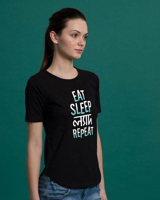 Shop Eat Sleep Lyadh Repeat Basic Round Hem T-Shirt-Back