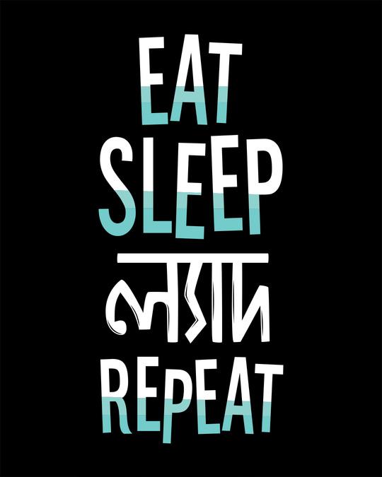 Shop Eat Sleep Lyadh Repeat Half Sleeve T-Shirt
