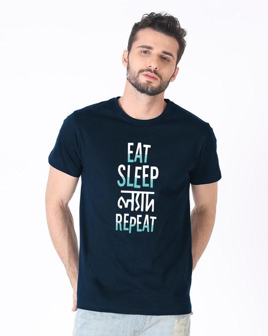Shop Eat Sleep Lyadh Repeat Half Sleeve T-Shirt-Back