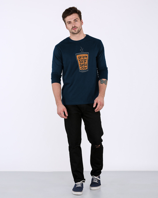 Shop Ek Cup Chai E Full Sleeve T-Shirt