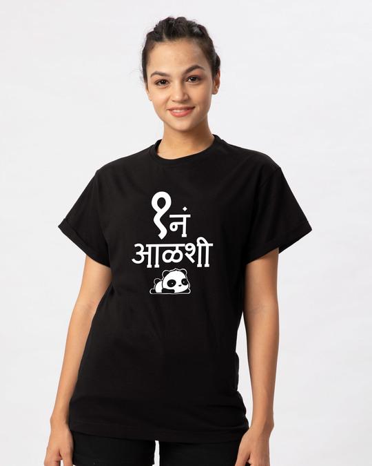 Shop Ek No Boyfriend T-Shirt-Front