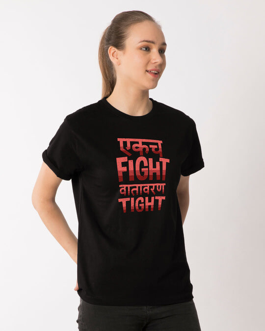 Shop Ekach Fight Boyfriend T-Shirt-Back