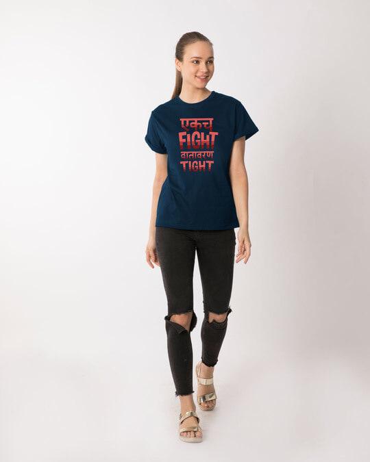 Shop Ekach Fight Boyfriend T-Shirt