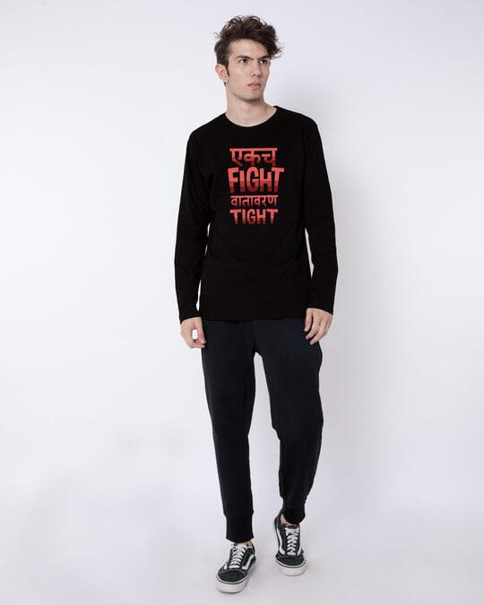 Shop Ekach Fight Full Sleeve T-Shirt