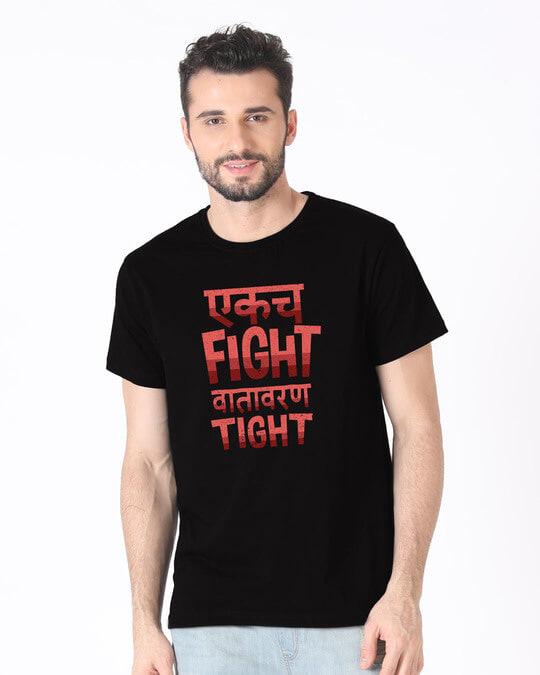 Shop Ekach Fight Half Sleeve T-Shirt-Back