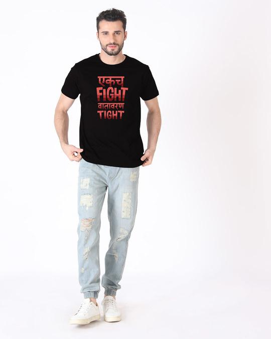 Shop Ekach Fight Half Sleeve T-Shirt