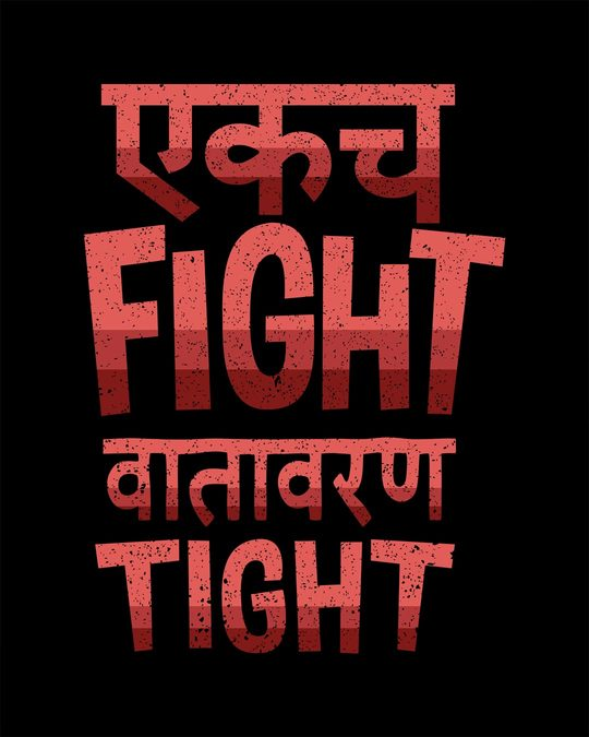 Shop Ekach Fight Round Neck 3/4th Sleeve T-Shirt