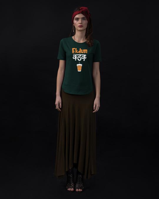 Shop Ekdum Kadak Basic Round Hem T-Shirt