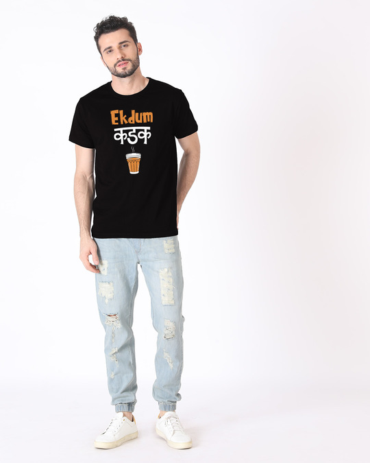 Shop Ekdum Kadak Half Sleeve T-Shirt