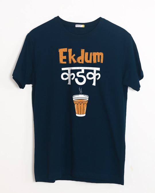 Shop Ekdum Kadak Half Sleeve T-Shirt-Front