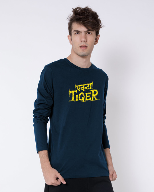 Shop Ekta Tiger Full Sleeve T-Shirt-Back