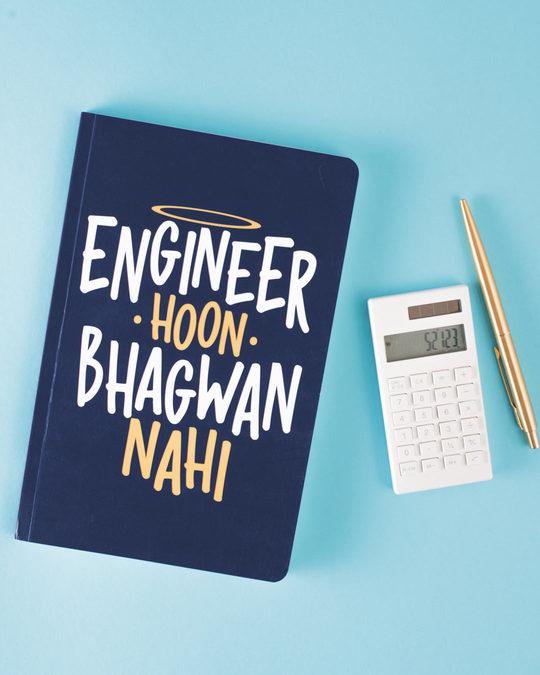 Shop Engineer Hoon Notebook-Front