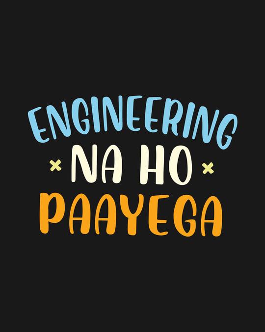 Shop Engineering Na Ho Payega Printed Small Backpack