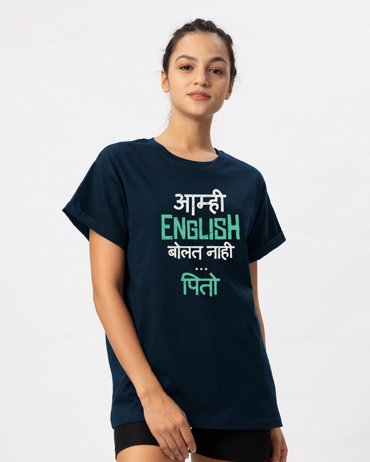 Shop English Peeto Boyfriend T-Shirt-Back