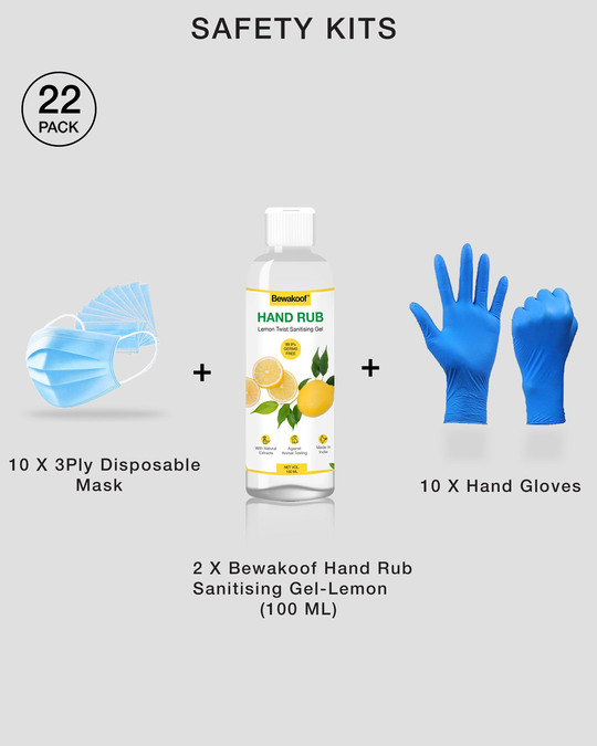 Shop Essential Combo Kit - (Surgical Mask , Sanitizer 100 ml & Hand Gloves)-Front