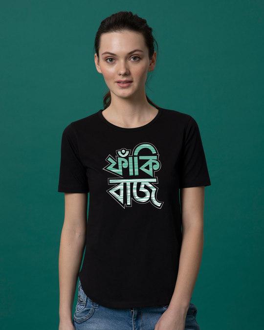 Shop Faakibaaz Basic Round Hem T-Shirt-Front