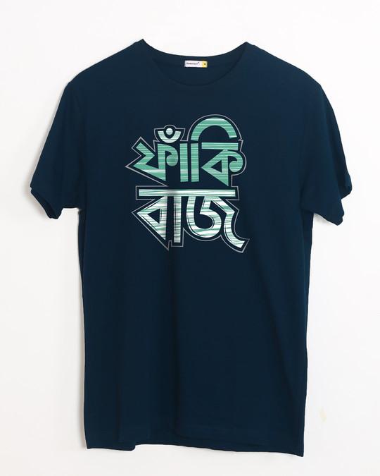 Shop Faakibaaz Half Sleeve T-Shirt-Front