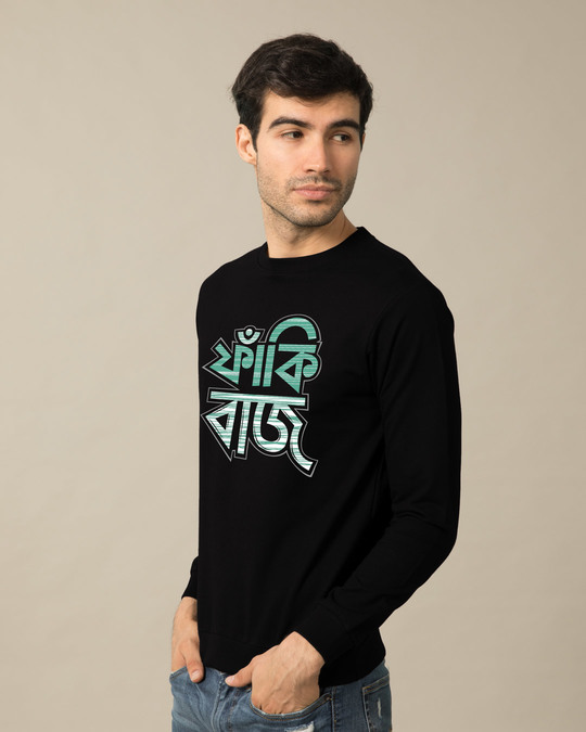 Shop Faakibaaz Sweatshirt-Back