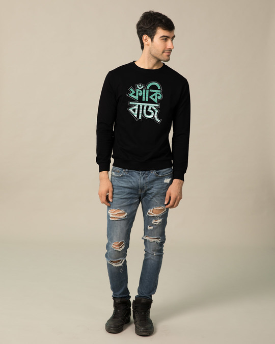 Shop Faakibaaz Sweatshirt