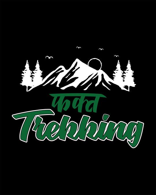 Shop Fakt Trekking Boyfriend T-Shirt