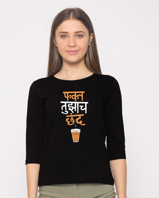 Shop Fakt Tujhach Chand Round Neck 3/4th Sleeve T-Shirt-Front