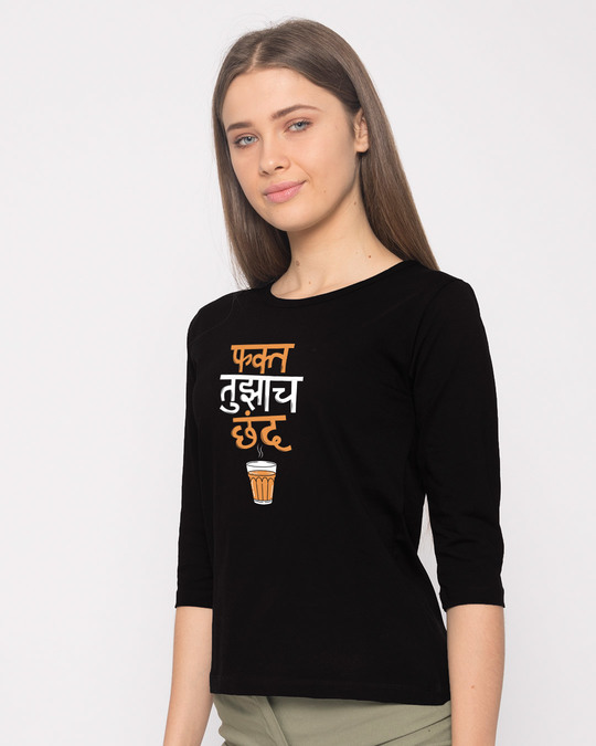 Shop Fakt Tujhach Chand Round Neck 3/4th Sleeve T-Shirt-Back