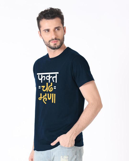 Shop Fakta Chadh Half Sleeve T-Shirt-Full