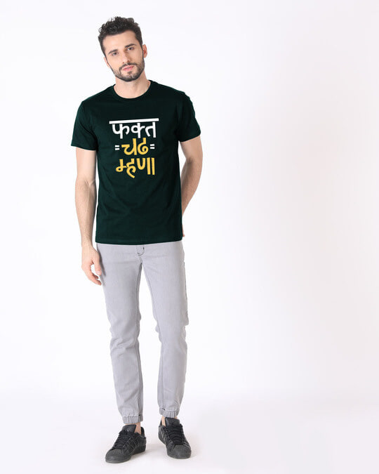 Shop Fakta Chadh Half Sleeve T-Shirt