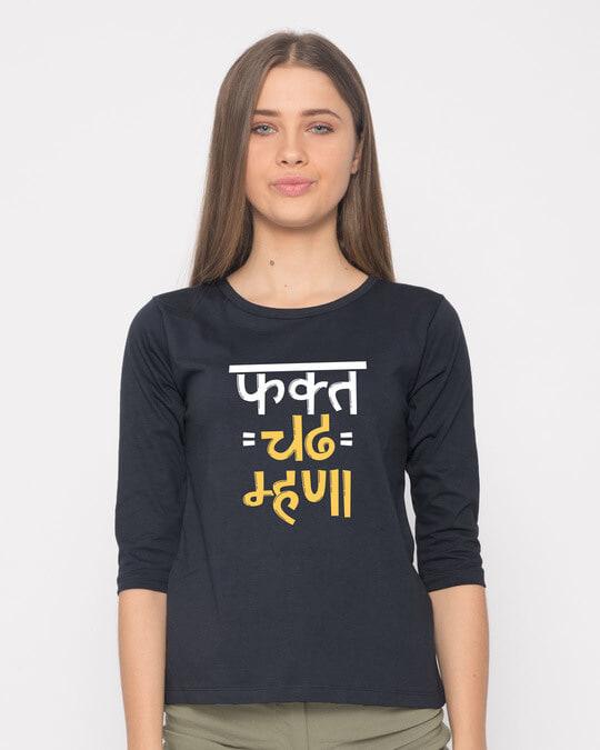 Shop Fakta Chadh Round Neck 3/4th Sleeve T-Shirt-Front