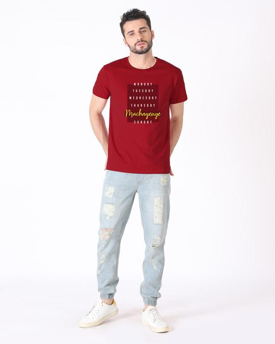 Shop Firse Machayenge Half Sleeve T-Shirt-Design