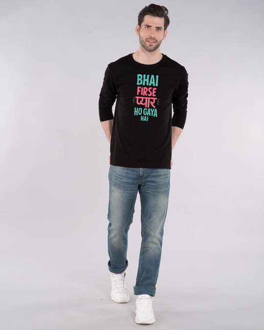 Shop Firse Pyaar Full Sleeve T-Shirt-Full