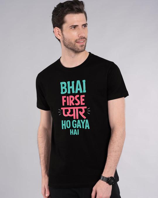 Shop Firse Pyaar Half Sleeve T-Shirt-Front