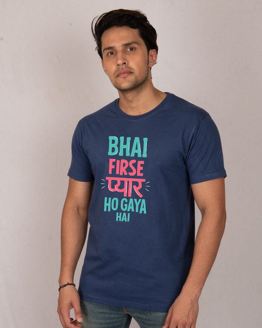 Shop Firse Pyaar Half Sleeve T-Shirt-Front