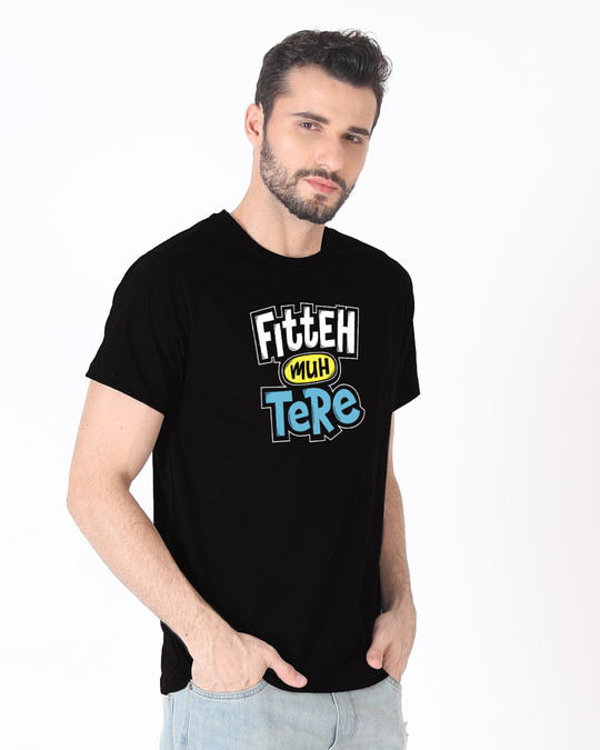 Shop Fitteh Muh Tere Half Sleeve T-Shirt-Full