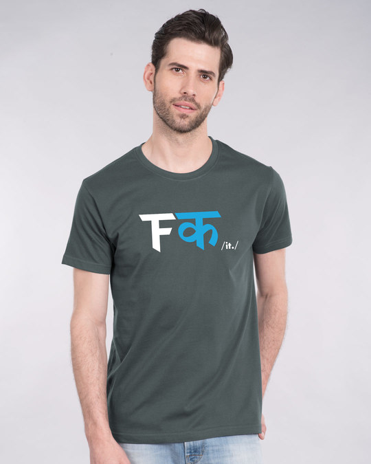 Shop Fk It Vintage Half Sleeve T-Shirt-Front