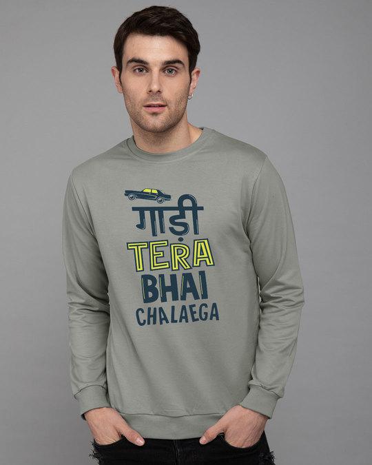 Shop Gaadi Tera Bhai Fleece Light Sweatshirt-Front