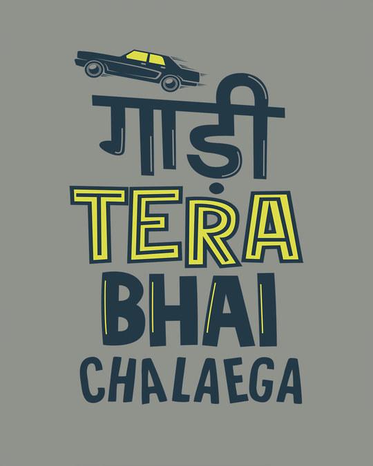 Shop Gaadi Tera Bhai Fleece Light Sweatshirt-Full