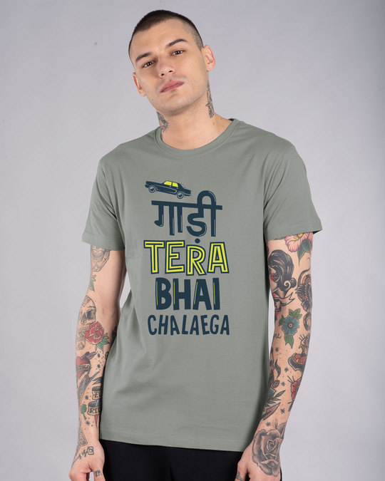 Shop Gaadi Tera Bhai Half Sleeve T-Shirt-Front