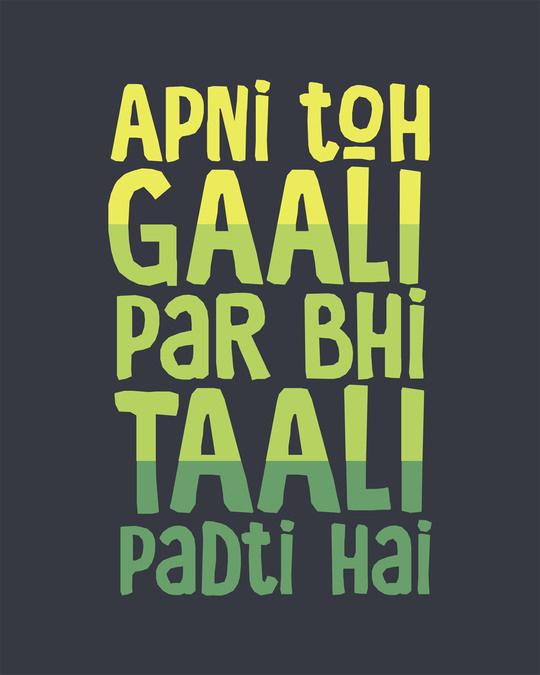 Shop Gaali Par Taali Boyfriend T-Shirt