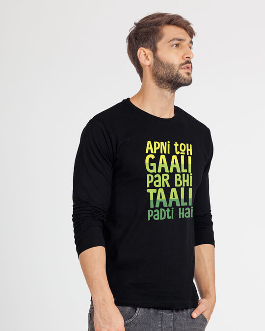 Shop Gaali Par Taali Full Sleeve T-Shirt-Back