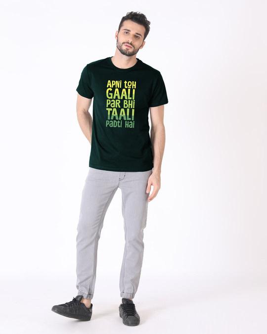 Shop Gaali Par Taali Half Sleeve T-Shirt