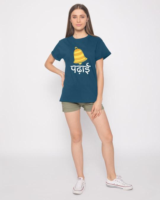 Shop Ghanta Padhai Boyfriend T-Shirt