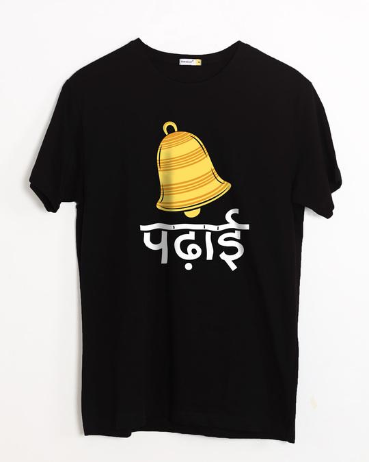 Shop Ghanta Padhai Half Sleeve T-Shirt-Front