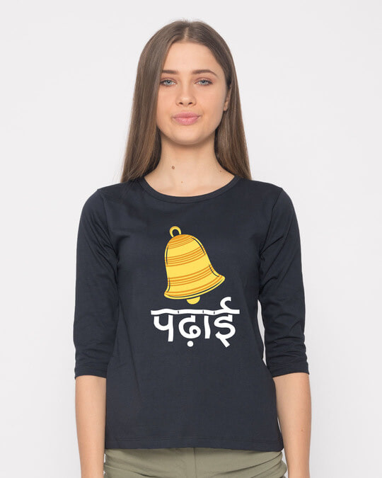 Shop Ghanta Padhai Round Neck 3/4th Sleeve T-Shirt-Front