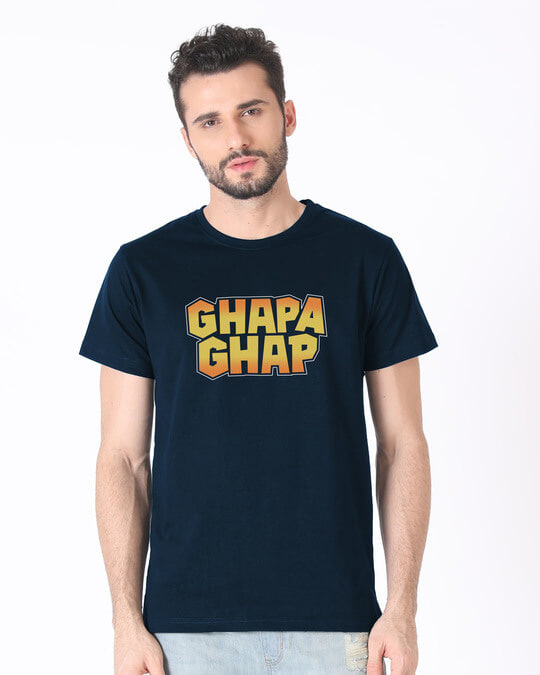 Shop Ghapa Ghap Half Sleeve T-Shirt-Back